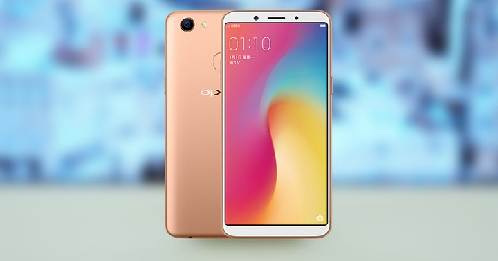 Oppo Has Launched Oppo A73 Only For Chinese Customers